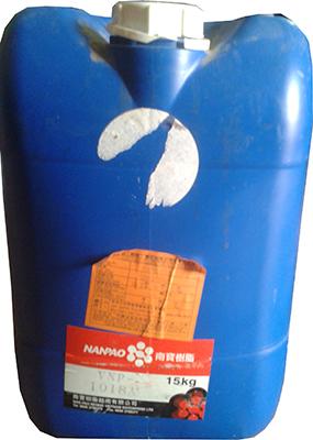 VNP 1018A (chất xử lý cho cao su)