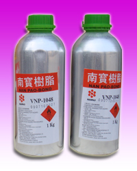 VNP – 1048 ( Solidified substance for adhesive)